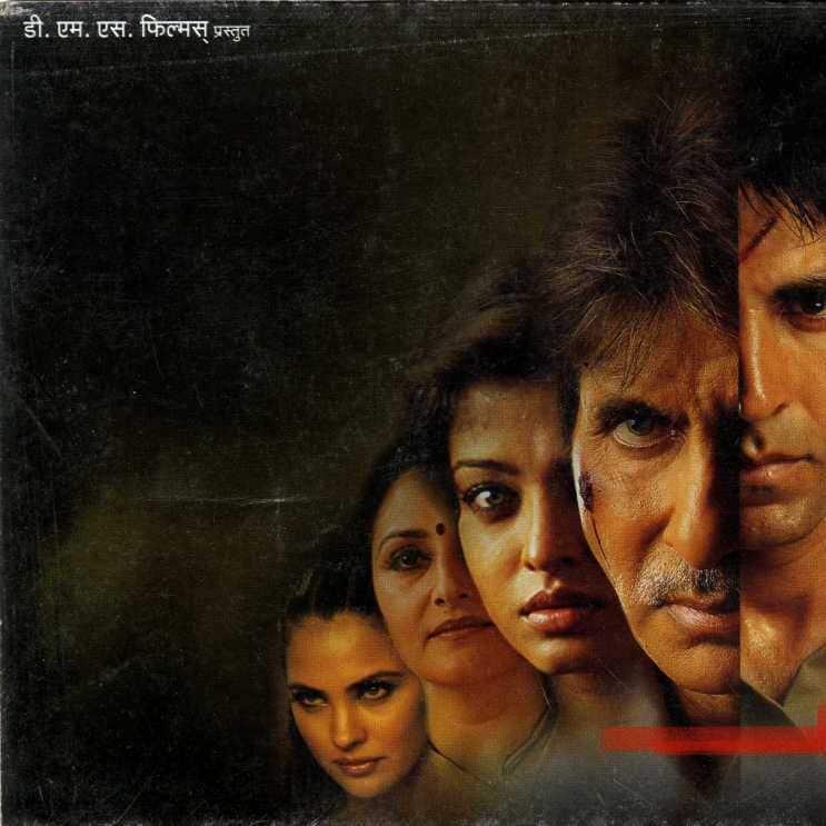 पिछले 15 साल में गणतंत्र दिवस पर रिलीज़ हुई फिल्मों का बॉक्स-ऑफिस पर रहा ये हाल !