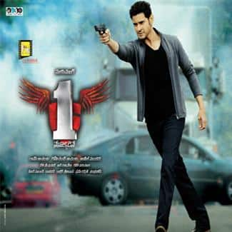 Here's Why Mahesh Babu Is The Undisputed Superstar Of Tollywood!
