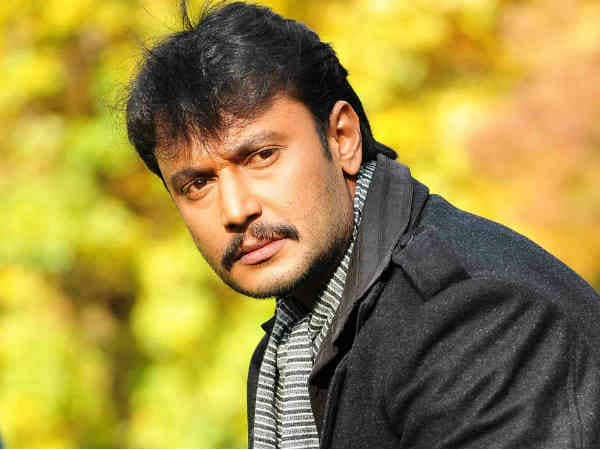 Darshan Audio Message For His Fans