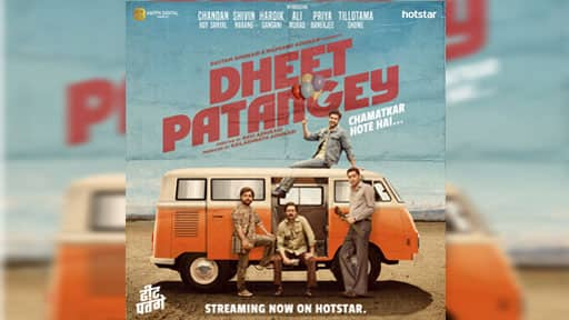 Dheet Patangey Review: A Tinge Of Melancholy, A Tincture Of Philosophy And A Few Laughter Interspersed Here And There Makes This A Sweet Must-Watch
