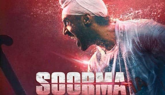 इन कारणों से आपको दिलजीत दोसांझ की फिल्म 'सूरमा' के टिकेट अभी से खरीद लेने चाहिए !