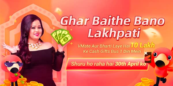 VMate's 'Ghar Baithe Bano Lakhpati' campaign with comedian Bharti Singh offers rewards worth Rs 3 crore for video creators
