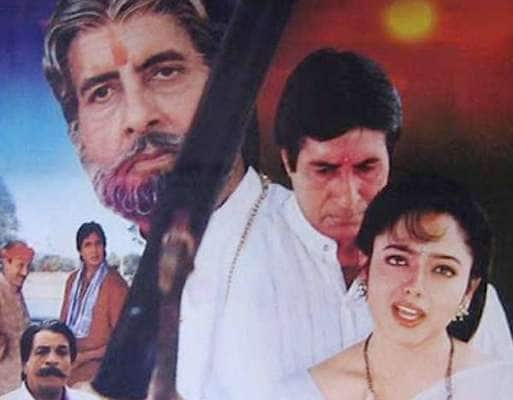 Fan Says Sooryavansham Is Not Forced On Audience But Aired Repeatedly Due To High Ratings, Amitabh Bachchan Agrees