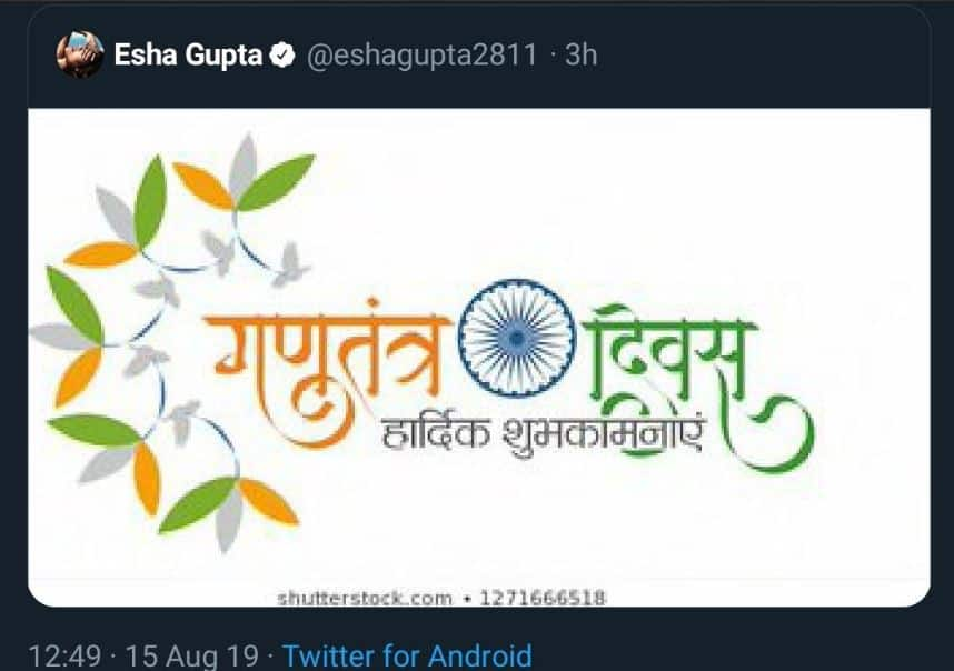 Esha Gupta Gets Trolled For Wishing Fans Happy Republic Day Instead Of Independence Day, Reveals Her Account Was Hacked