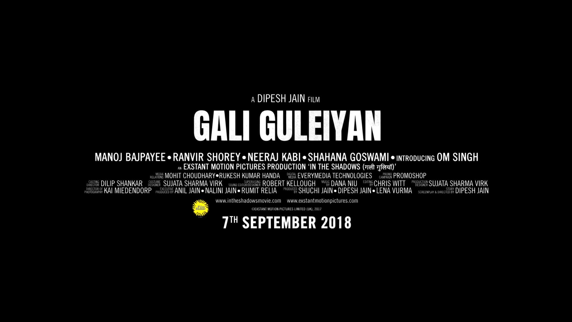 Galli Guleiyan Review: A Film Par Excellence, Shakes You From Within!