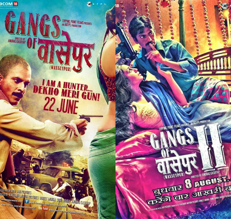 सदी की 100 बेहतरीन फिल्मों में शामिल हुई अनुराग कश्यप की 'गैंग्स ऑफ वासेपुर' !