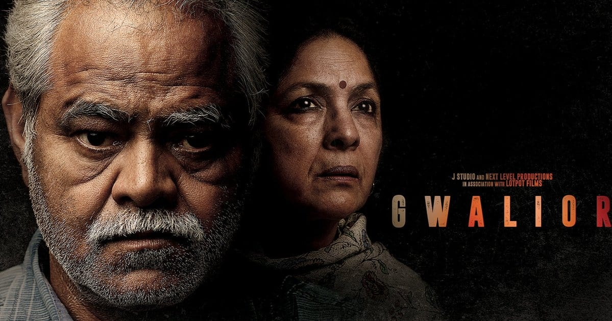 After Badhaai Ho, Four Neena Gupta Films You Should Watch Out For