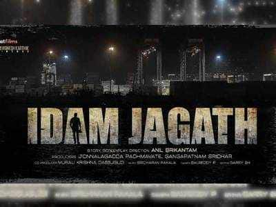Shooting of Idam Jagath' Wrapped Up