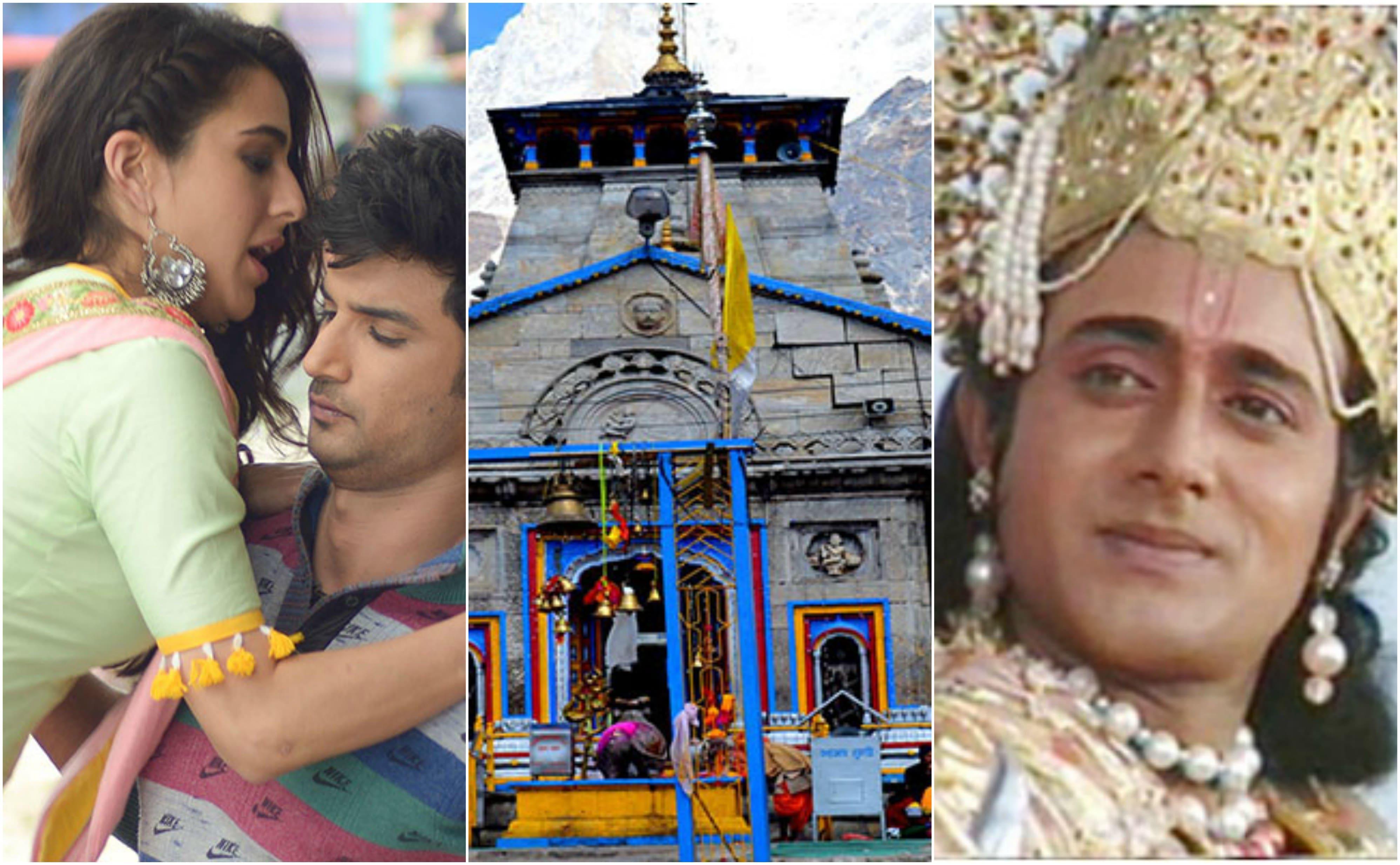 इन 5 वजहों से आपको फिल्म 'केदारनाथ' देखने में मज़ा आएगा !
