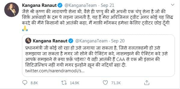 Case Filed Against Kangana Ranaut In Karnataka After Lawyer Alleges She Referred To Farmers As Terrorists In A Tweet