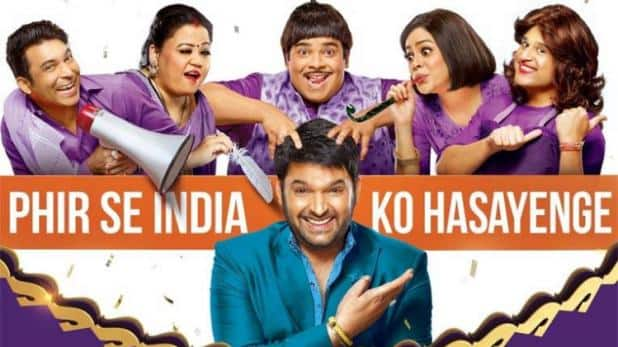The Kapil Sharma Show To Do Away With The Live Audience And Return To TV Soon? Here's What We Know