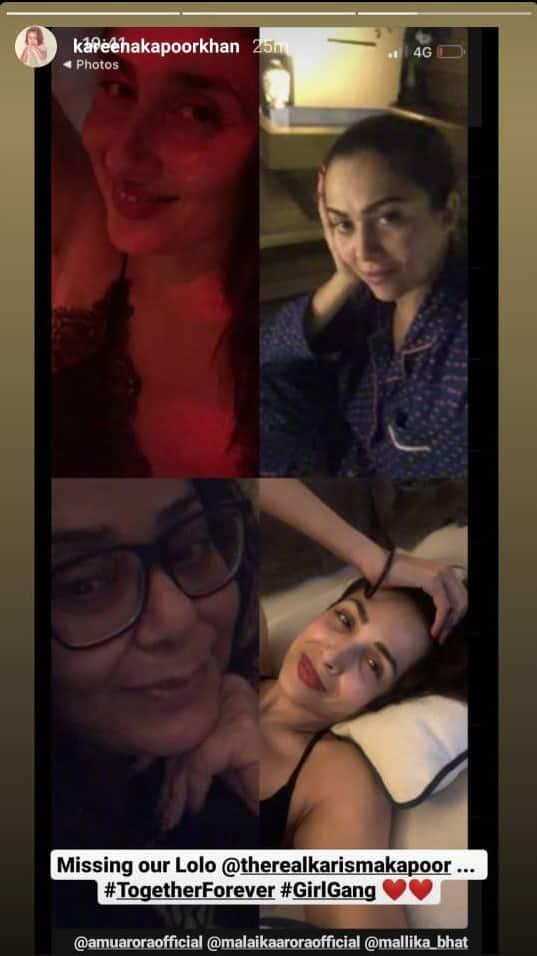 करीना कपूर वीडियो कॉल पर अपनी गर्ल गैंग से कर रही हैं गॉसिप, सारा ने शेयर किया ये मस्ती भरा वीडियो