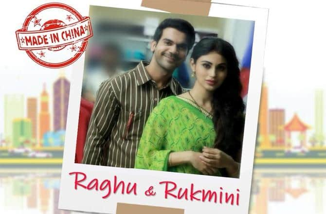 """Mouni Roy - """"You Can&squot;t Compare My Character In Romeo Akbar Walter With That Of Gold"""""""