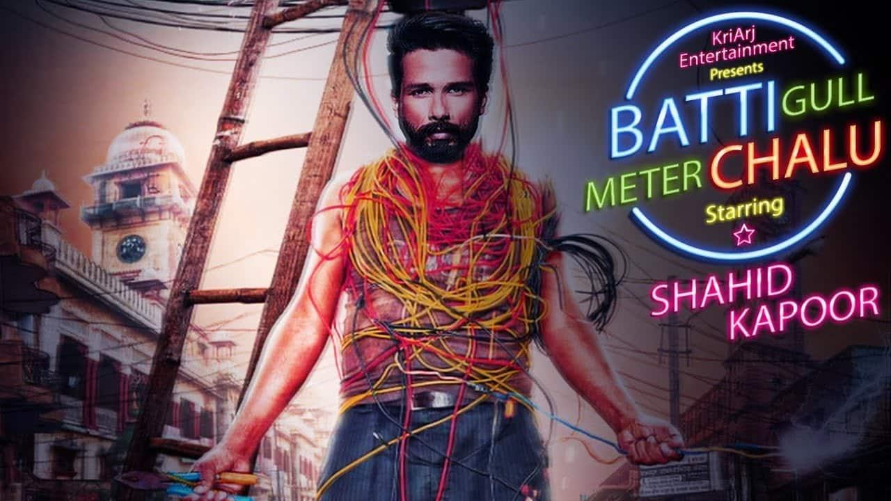 Batti Gul Meter Chalu to release on 21st September 2018