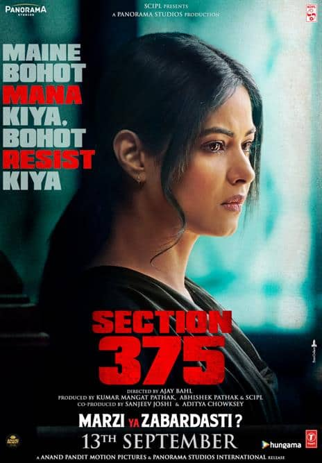 Article 375 Review: A Superbly Crafted And Performed Film That Is Pointless If Not Dangerous