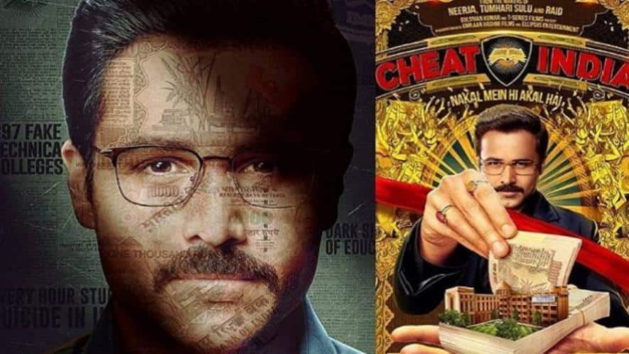 Why Cheat India Review: A Bland Film; A Boring Script And A Shoddy Treatment