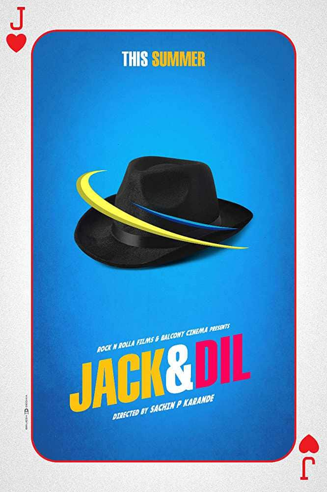 Sachin Karande's Film Jack and Dil to release on 21st September