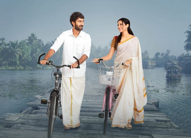 Paper Boy To Hit The Theatres On September 7