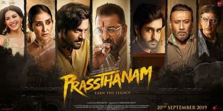 Prassthanam Movie Review: Sanjay Dutt Is All Pervading In This Modern Day Depiction Of The Mahabharata