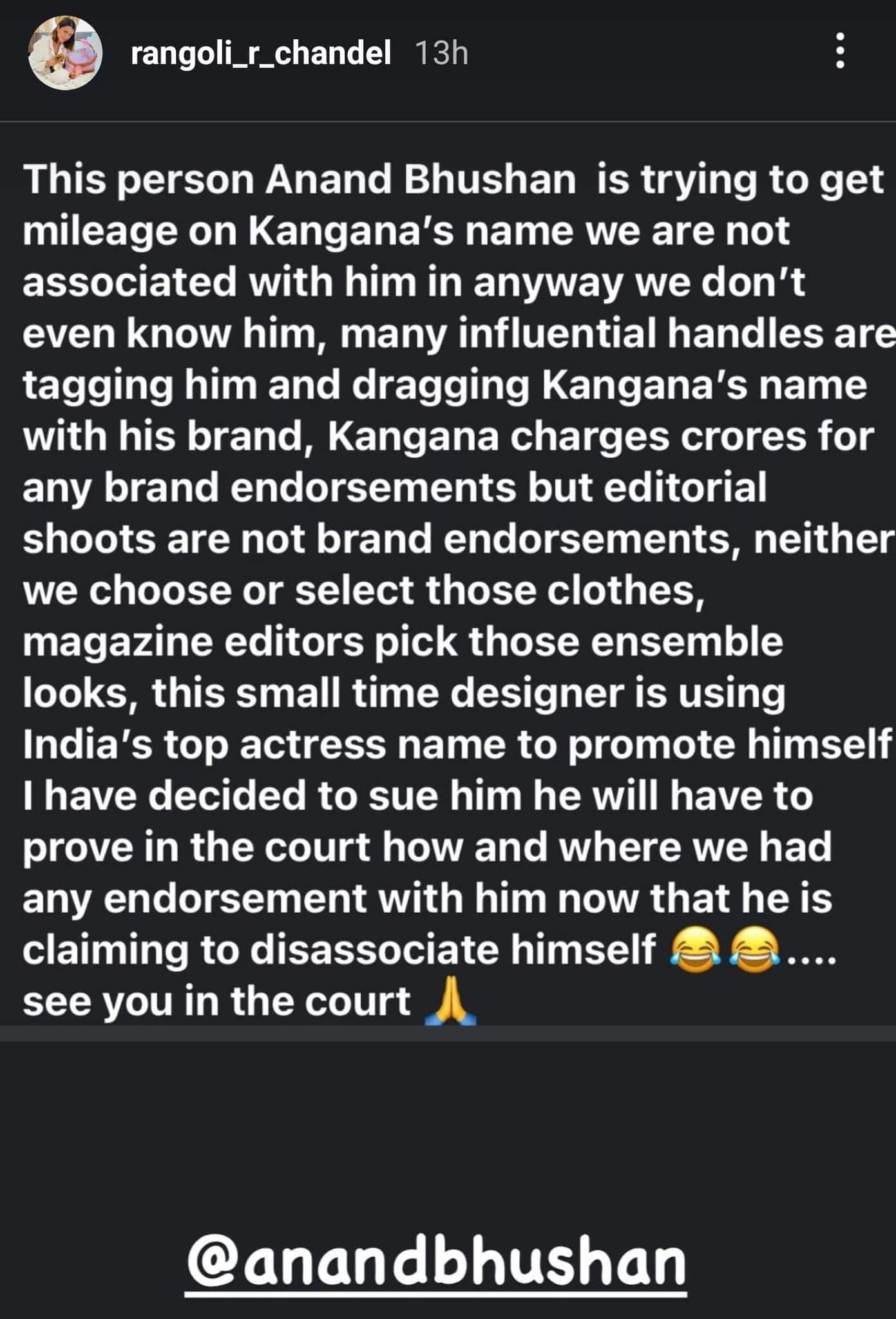 Kangana Ranaut's Sister And Manager Rangoli Threatens To Sue Designer Anand Bhushan, Claims He Is Using Actress' Name For Mileage