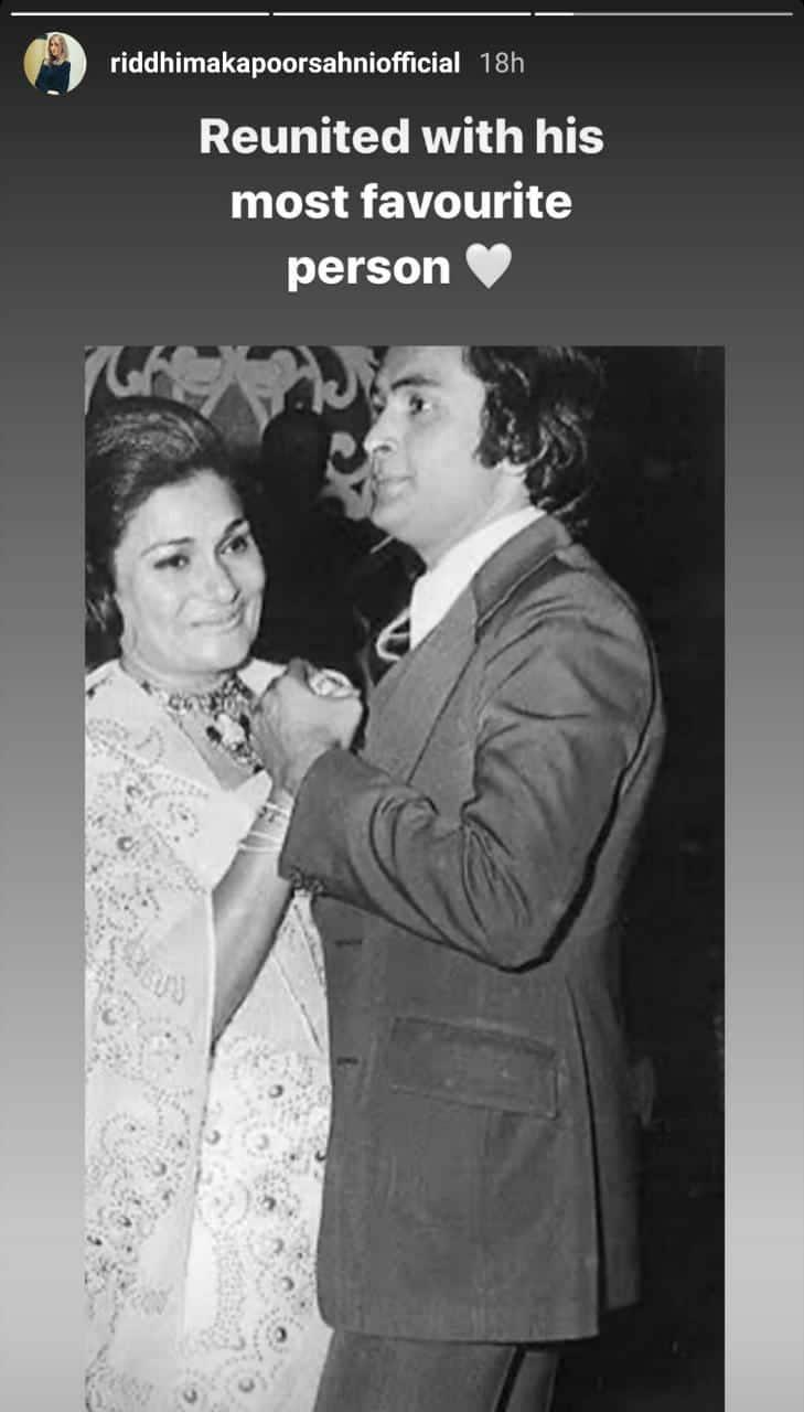 Rishi Kapoor's Daughter Riddhima Kapoor Sahni Feels The Actor Has Reunited With His Mother Krishna Raj