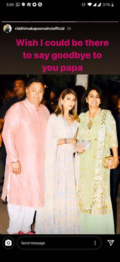 Riddhima Kapoor Could Not Attend Her Father Rishi Kapoor's Funeral, Writes 'Wish I Could Be There To Say Goodbye'