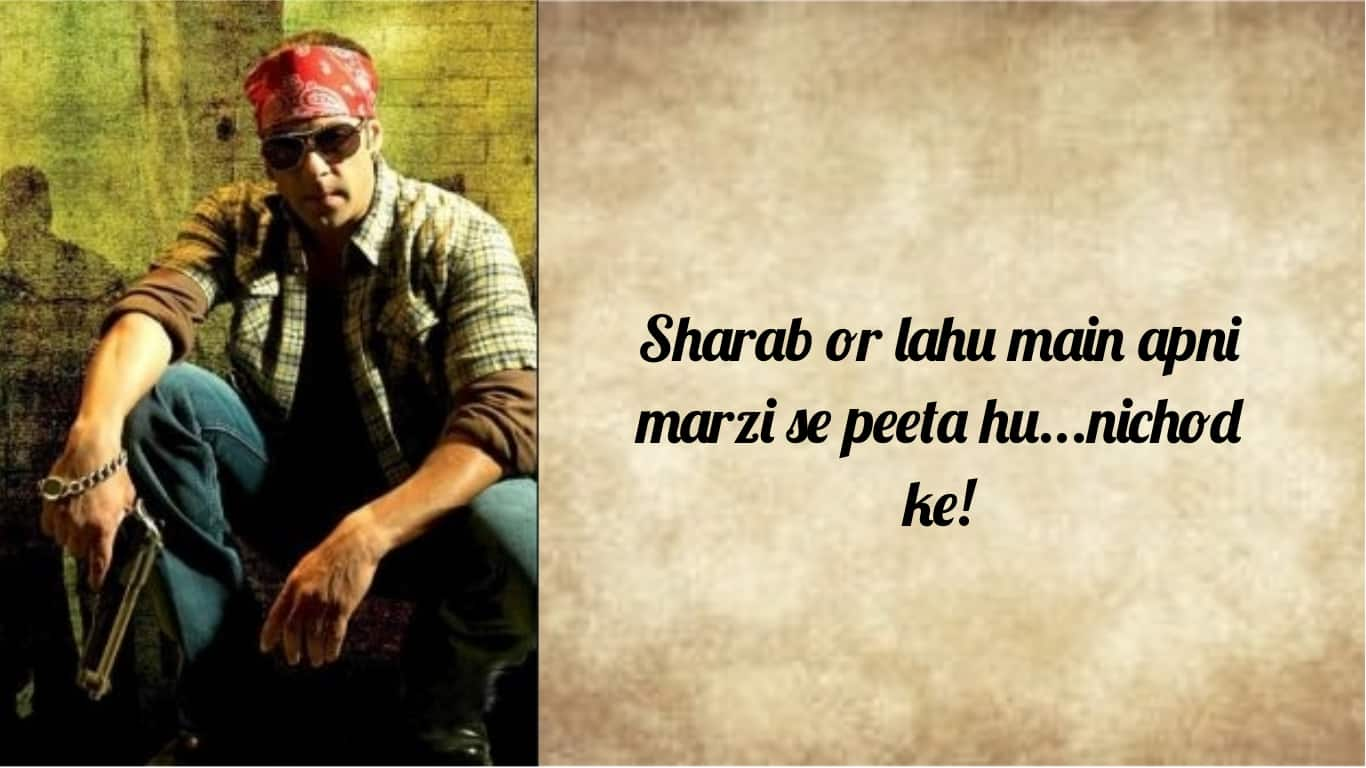 We Imagined These Iconic Dialogues Of Salman Khan's Wanted In Urdu And Result Is Pure Gold