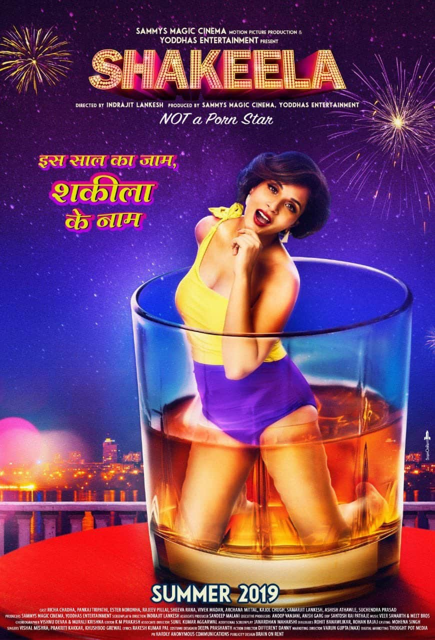 Richa Chadha's Shakeela To Trace Difficulties Faced In The Male-Dominated Industry; Will Release On Christmas