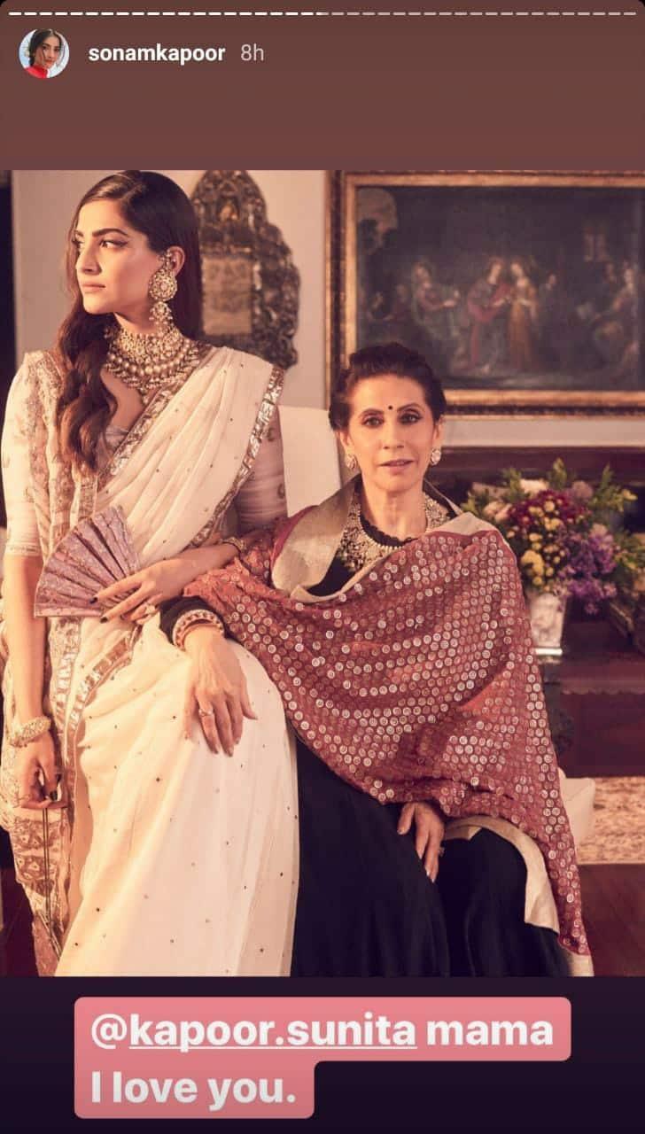 Sonam Kapoor Ahuja And Sister Rhea Share Adorable Unseen Pictures Wishing Mom Sunita Kapoor On Her Birthday