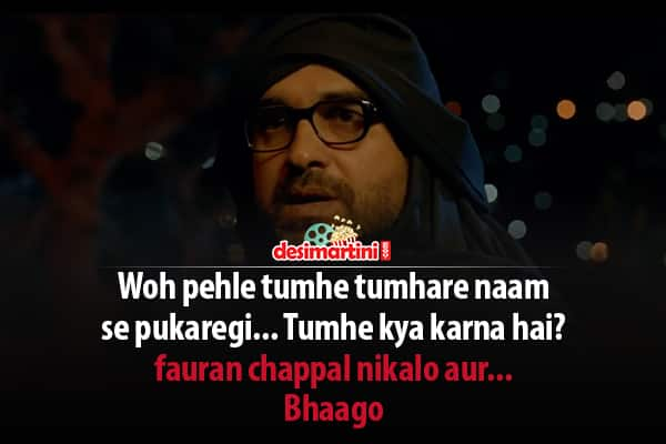 These 7 Dialogues From Stree Prove That The Film Is Going To Be A Laughter Riot!