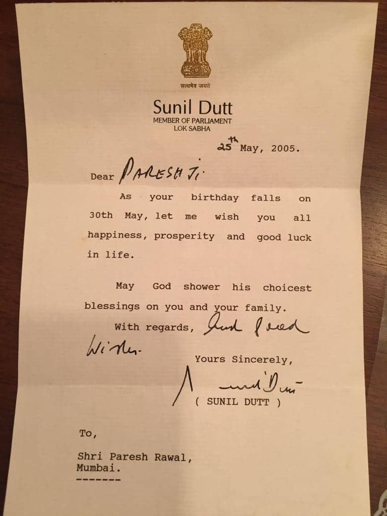 Sunil Dutt Wrote This Letter To Paresh Rawal On The Day Of His Demise
