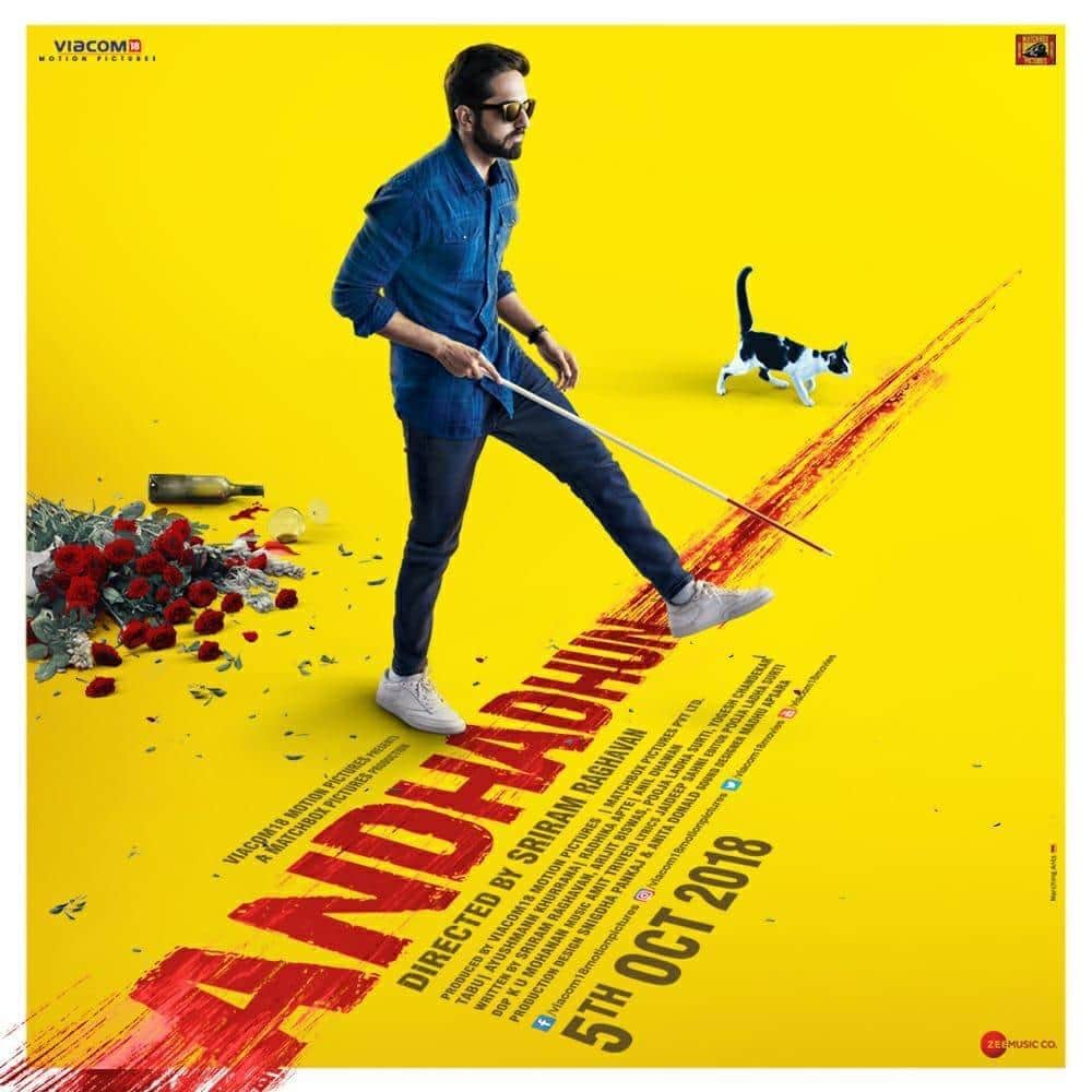 AndhaDhun: The thriller promises to leave you at the edge of your seat