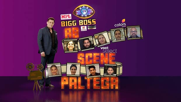 Bigg Boss 14: This Is Why The Reality Show Will Be Aired For Only Half An Hour, Read Details