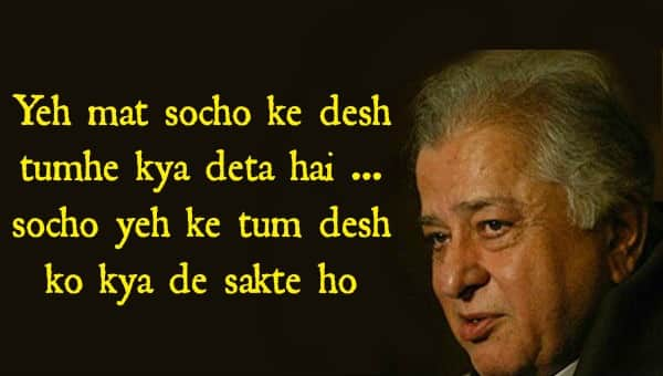 Life Lessons Shashi Kapoor's Dialogues Taught Us