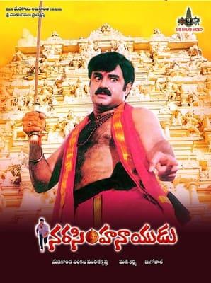 5 Balakrishna Movies That Mean Lion