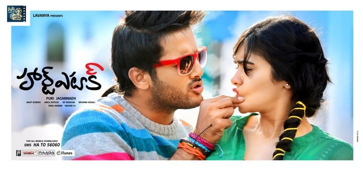 Nithiin's Heart Attack receives hefty selling price through satellite rights