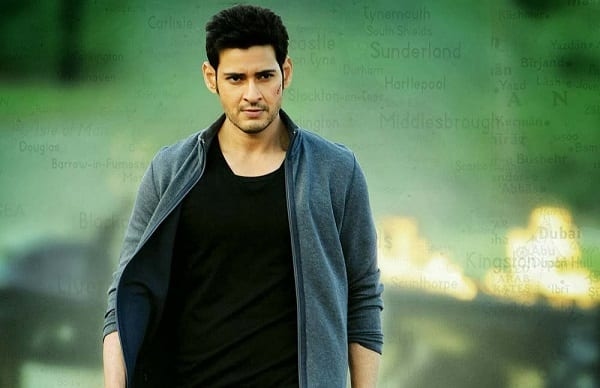 Mahesh Babu speaks out against controversy over Aagadu teaser