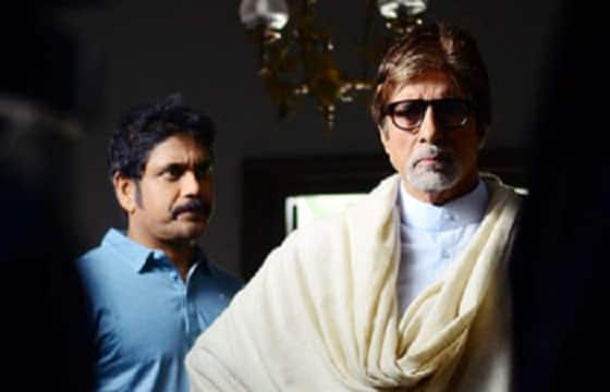 9 Reasons Why Manam Can't Be Missed
