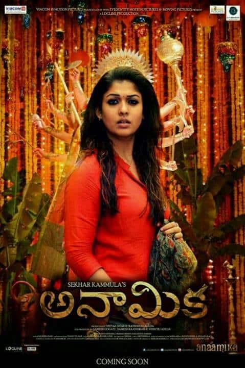 All well amid me and Nayantara, she will promote Anamika, says Sekhar Kammula