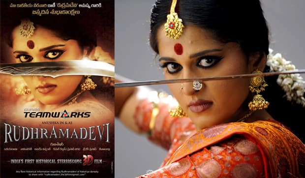 Rudhramadevi trailer releases with much hype