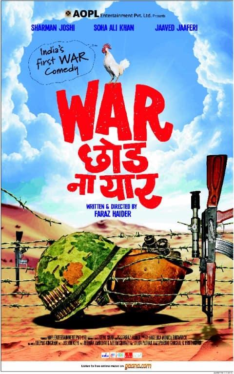 War Chhod Na Yaar 2 in pipeline?
