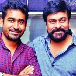 Actor Chiranjeevi Launched First Look Of Vijay Antony's Next