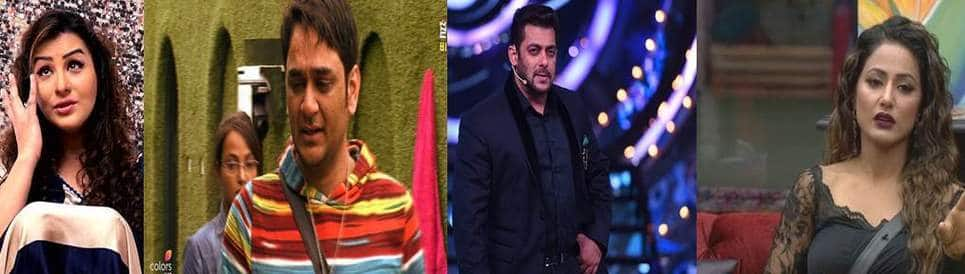 Bigg Boss Season 11 Finale: Everything You Missed From Last Night's Finale