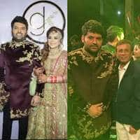 Check Out These Pictures From Kapil Sharma And Ginni Chatrath's Wedding Reception!