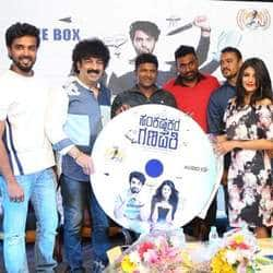 Puneeth Rajkumar Launches The Audio Of Likith-Shruti Starrer Sankashta Kara Ganapathi