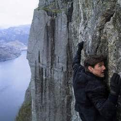 CBFC Cuts Kashmir Reference From Tom Cruise's Mission: Impossible - Fallout