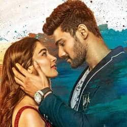 Saakshyam Trailer Unveiled: An Intense Plot With Supernatural Elements