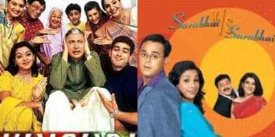 Old TV Shows We Badly Miss - ये टीवी शोज वापिस आ जाएँ तो कितना अच्छा  हो ?