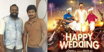 'Happy wedding' To Have A Tamil Remake Starring Udhayanidhi Stalin