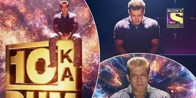 WATCH: Here's How You Can Be A Part Of Salman Khan's Dus Ka Dum!